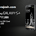 Samsung Galaxy S4 on Discount Price