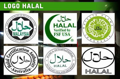 logo halal