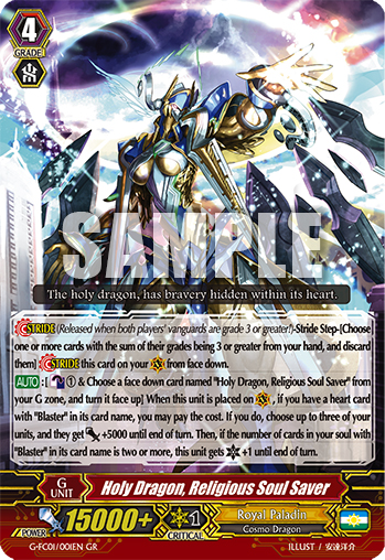 Animart: Cardfight Vanguard, Card of the Day (6-19-2015)