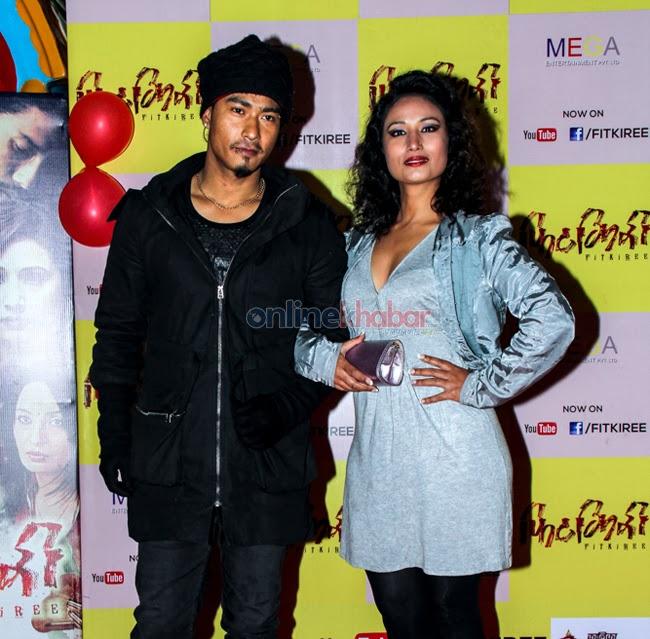 Fitkiri Nepali Movie