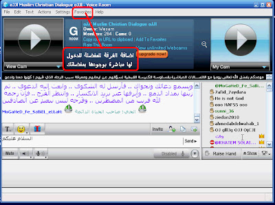 الباتوك وكيف ادخله qqqqqqq[20111111-0915068].BMP