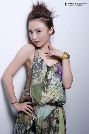 Chinese Beautiful Actress Yao Di