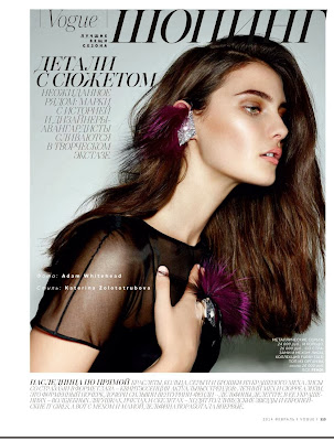 Charlotte Wiggins Vogue Russia Magazine Photoshoot February 2014 HQ Pictures