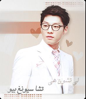 تقرير عن دراما  الكورية الرائعة  Dating Agency: Cyrano,أنيدرا