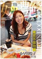 ROSE-22 妖艶 小早川怜子 36歳 いやらしい女の妖しい魅力 REIKO KOBAYAKAWA