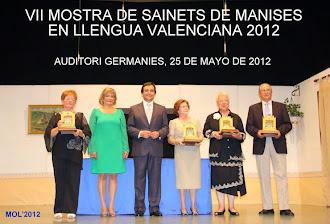 VII MOSTRA DE SAINETS EN LLENGUA VALENCIANA. MANISES 2012.
