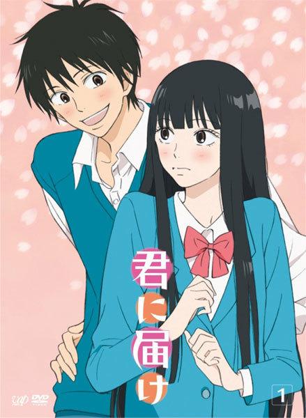 [Image: DVD-cover-kimi-ni-todoke-10215951-439-600.jpg]