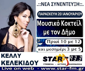 Live on Star-fm 9 33