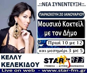 Live on Star-fm 9 33