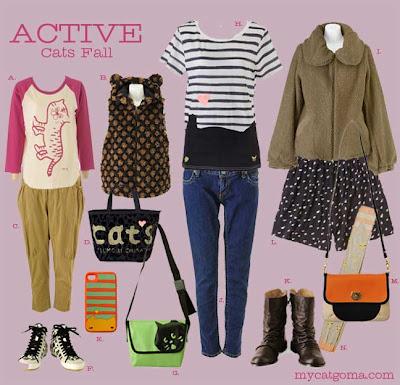 fall-cat-fashion