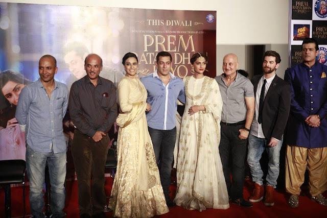 Salman & Sonam at Prem Ratan Dhan Payo trailer launch photos