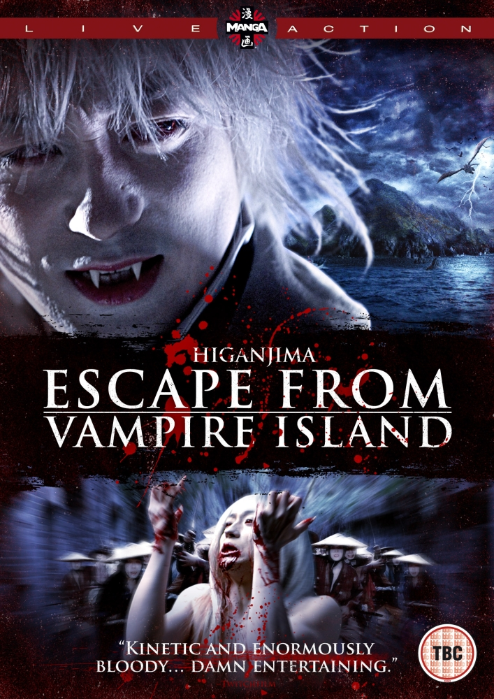 Higanjima: Escape From Vampire Island affiche