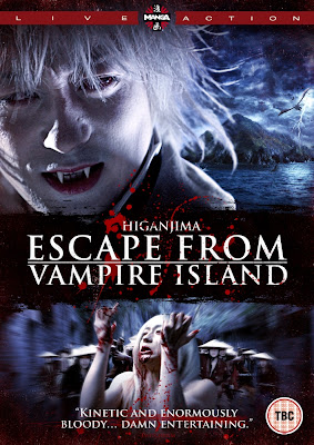 Vampire Island (2012)