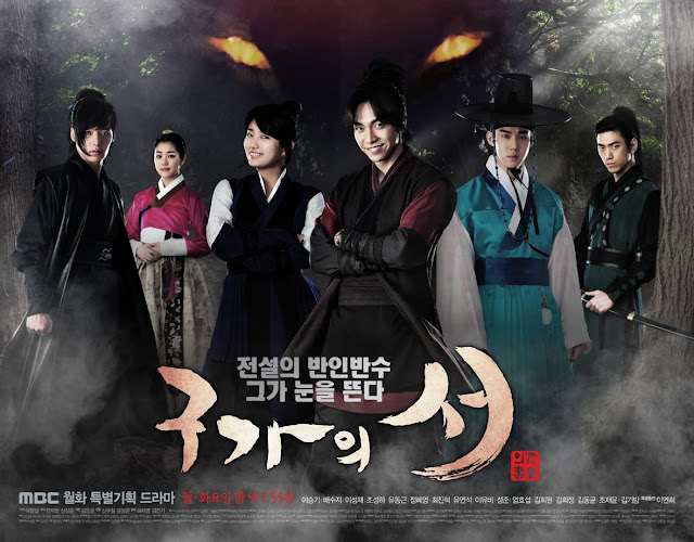 Gu Family Book Drama Korea Terbaru 2013
