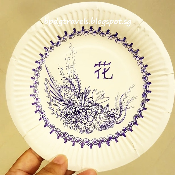 A nice DIY artwork to put on the walls and an easy recycling craft that you can try simply with a paper plate and a pen.  sc 1 st  BPDG Travels - Blogger & The HENG Family Travel u0026 Lifestyle Blog: Doodle - Paper Plate Wall Art
