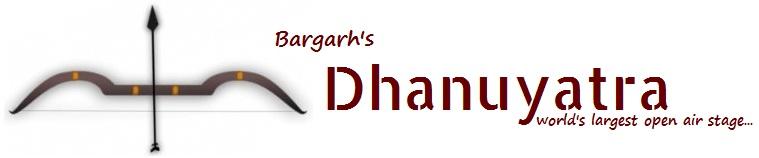 Dhanuyatra