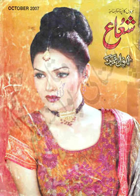 kay pattay episode 14 by nemrah ahmed april 2013 pk digests jannat kay