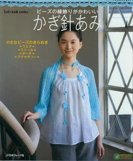 Журнал-Lets-knit-series