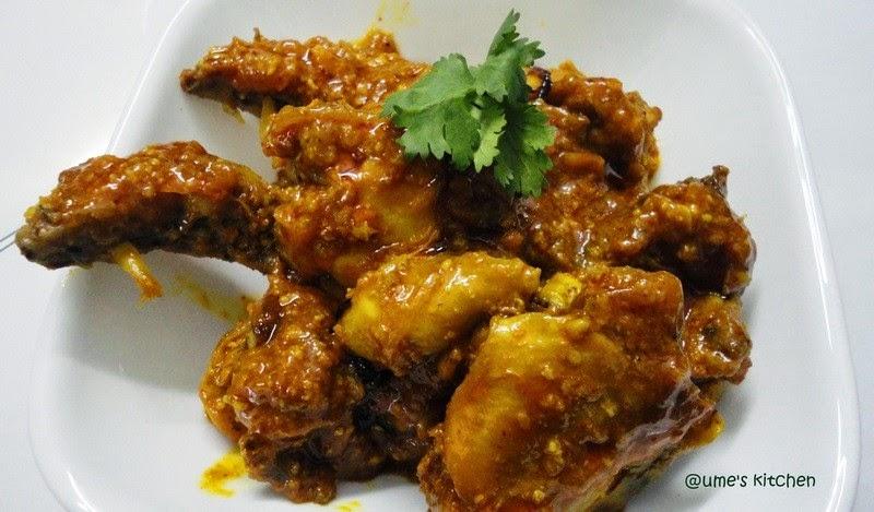 recipe: chicken dopiaza recipe bengali [5]