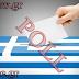 ΔΗΜΟΣΚΟΠΗΣΗ : Τι θα ψηφίσετε στο δημοψήφισμα της 5ης Ιουλίου ;
