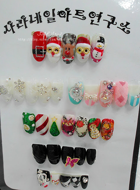 Sara Nail Art Institute