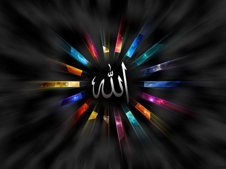 Allahova Milost
