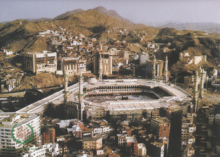 how to become imam of masjid al haram