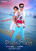 Vinavayya Ramayya movie wallpapers-thumbnail-11
