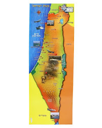 Mapa Israel colores 72 x 25 ctms.