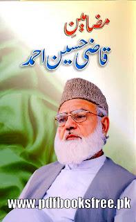 Mazameen Qazi Hussain Ahmed Urdu Book