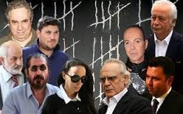 αποφυλάκιση,δικαιοσύνη,Τσοχατζόπουλος,σκάνδαλα,κοινωνικά