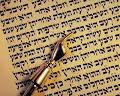 Baixar Bíblia em Grego