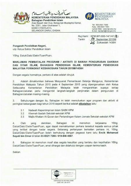 surat KPM