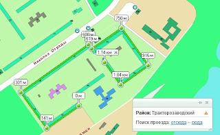 S werelds langste woonhuis in wolgograd - Stoel herbergt s werelds ...