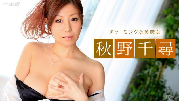 Watch012616 233 Chihiro Akino