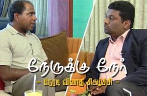 Interview with Akilan kathirkamar