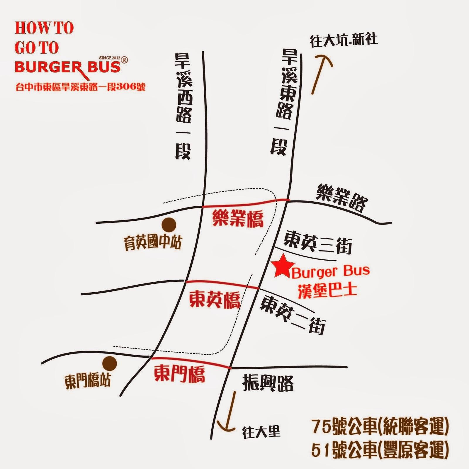 【交通資訊-搭乘公車】