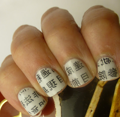 how to do newspaper nails with a laser printer and water