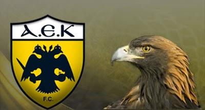 Συνεργασία της ΑΕΚ με την Ορνιθολογική για την προστασία των απειλούμενων Αετών της Ελλάδας