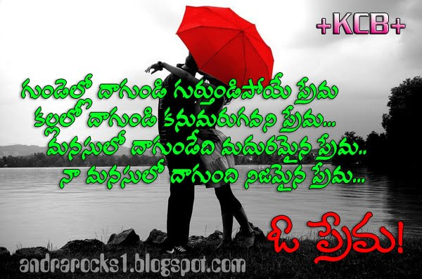 love quotes in telugu. Love Quotes In Telugu