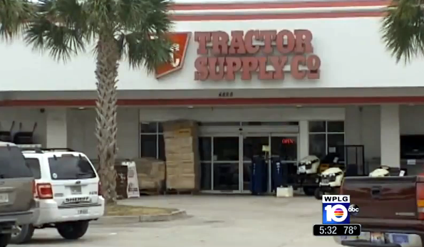 Police Supply Store In West Palm Beach