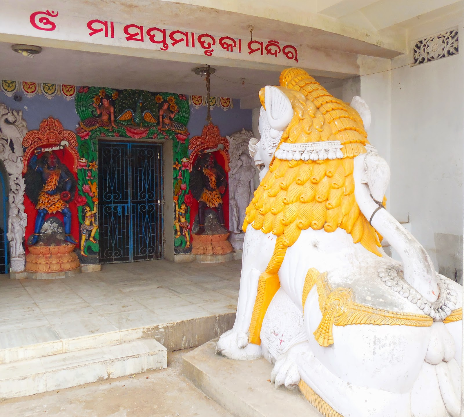 matrika shakta tantra dea madre