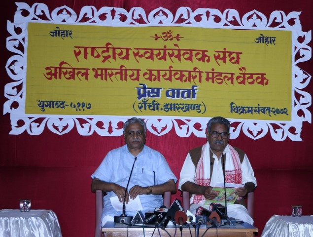 RSS passes Resolution on 'Challenge of Imbalance in the Population Growth Rate' at ABKM