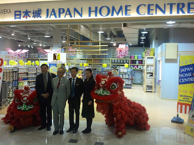 Japan Home Centre Opening today from 29 March