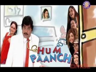 hum pannch