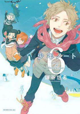 少年ノート 第01-06巻 [Shounen Note vol 01-06] rar free download updated daily
