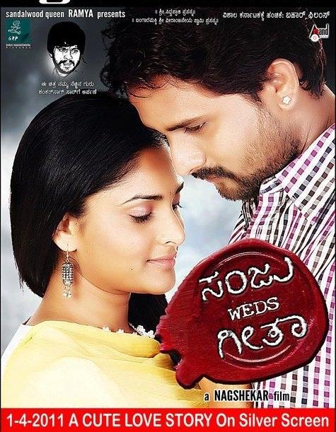 Sanju Weds Geetha 2011 DVDscr Rip Xvid Mp3-Kannada