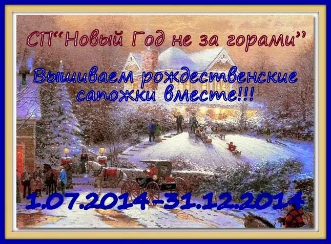 http://lana-vishivana.blogspot.com/2014/07/1.html?showComment=1405341999133#c8870026813915908037