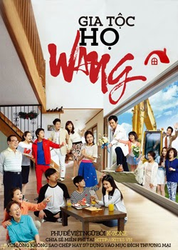 The Wang Family 2013 poster