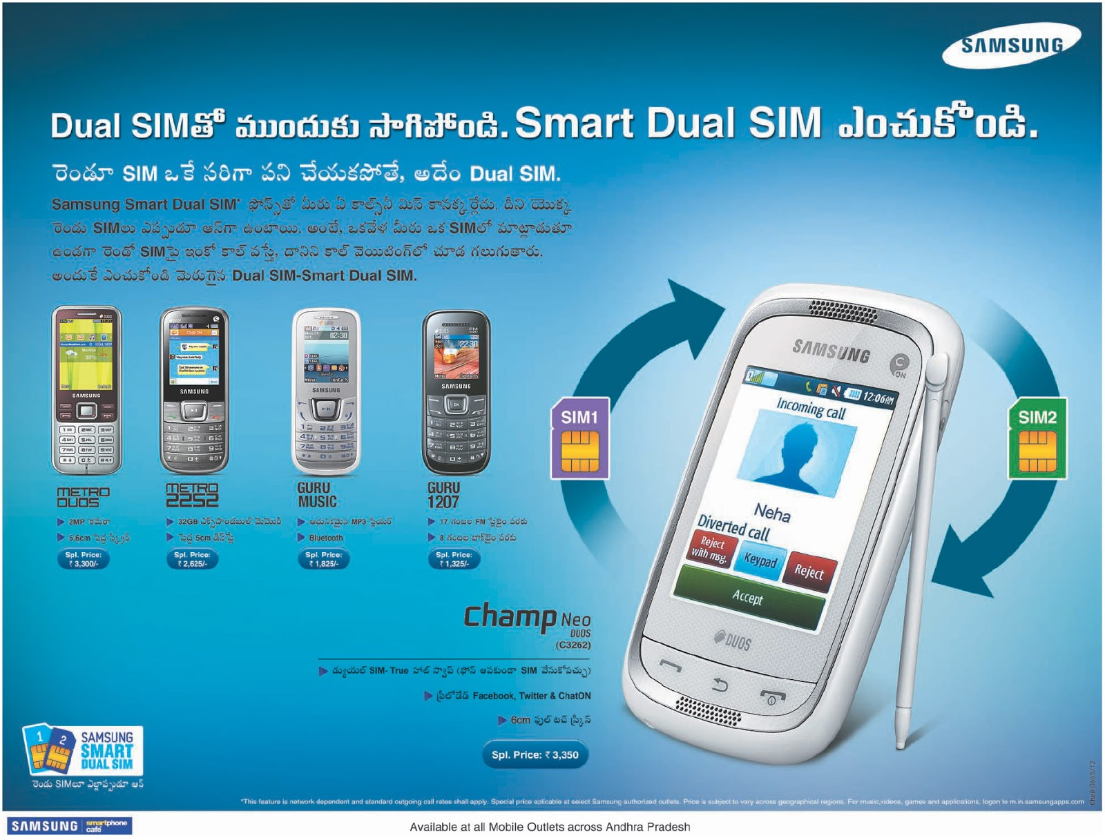 positioning of samsung mobile Mobile apps android phone gps tips  but the global positioning system (gps) is even better for the latest generation of smart phone users  our screenshots were taken on a samsung galaxy s.